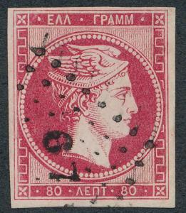 GREECE 6 USED, 4 MARGIN, LIGHT CANCEL, 80 LEPTA