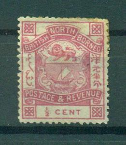 North Borneo sc# 35 mng cat value $1.50