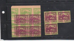 Czechoslovakia Hradcany Mi.# 1 Proof Dark Red Violet Color Over Mi.# 2 Blk.4 + 3