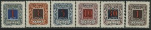 Macao Postages Dues complete set unmounted mint NH