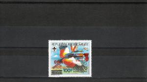 Guinea '93 World Chess Championship/Scout ovp.Red  Inverted