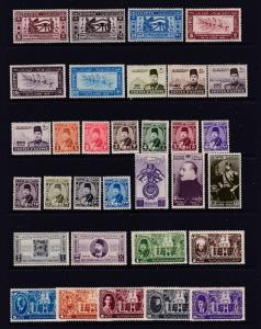 Egypt a small lot of mint pre 1950