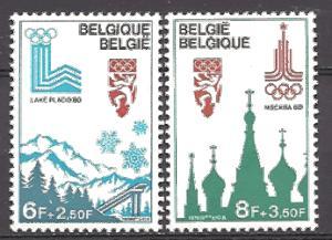 Belgium B970-B971 (M)