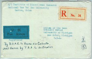 BK0450 - CHINA -  POSTAL HISTORY - REGISTERED COVER to USA 1946