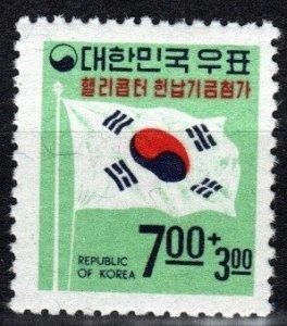 Korea #B12  MNH CV $7.50 (X7579)
