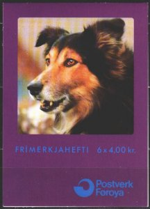 Faroe Islands. 1994. MH 262-63. Dogs. MNH.