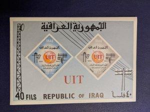 Iraq 378a XFNH, CV $20
