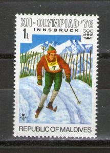 Maldive Islands 613 MNH