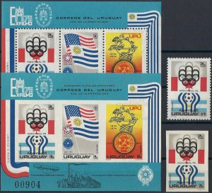 1975 Uruguay Olympics Montreal, Soccer, UPU, 2 Sheets+2 Stamps VF/MNH! LOOK!