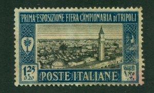 Libya 1927 #B10 MNG SCV(2020)=$24.00