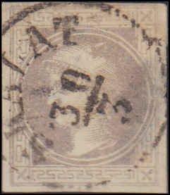 Austria #P9, Complete Set, 1867, Used