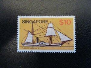 Singapore #348 Used - WDWPhilatelic (AZ2ZA)