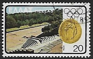 Greece # 1365 - Rhodos Stadium & Coin - used   {GR27}