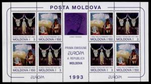 Moldova 112a MNH Art, EUROPA, Sheep