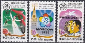 Korea  #2492-4  MNH CV $3.50 (K2158)