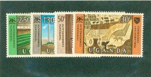 UGANDA 111-4 MH BIN$  1.25