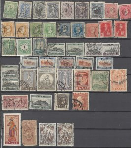 COLLECTION LOT # 2506 GREECE  46 STAMPS 1886+CLEARANCE CV+$30