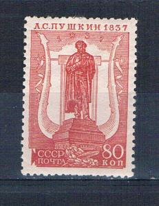 Russia 594B MLH Statue 1937 (R0510)
