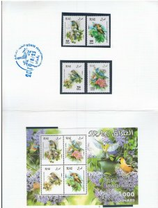 IRAQ: 2019 N I  Beautiful**BIRDS** / Set of 4 & SS in special Folder / MNH