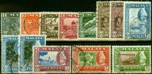 Perlis 1957-62 Set of 13 SG29-40 Fine Used