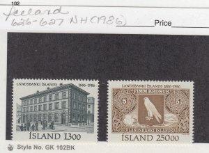 J29028, 1986 iceland set mnh #626-7 designs