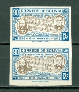 BOLIVIA  IMPERF.  MUSIC #312 VERTICAL PAIR...MNH