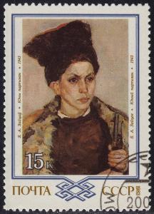 Russia - 1983 - Scott #5186 - used - Art Zaitsev
