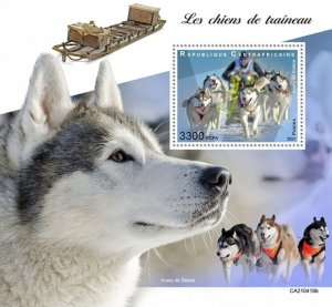 C A R - 2021 - Sledge Dogs - Perf Souv Sheet - Mint Never Hinged