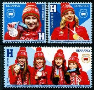 HERRICKSTAMP NEW ISSUES BELARUS Sc.# 1094-96 PyeongChang 2018 Olympic Winners