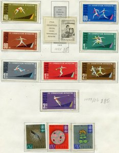POLAND SELECTION 1962  MINT  NEVER HINGED STAMPS AS SHOWN