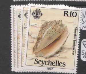 Seychelles Shell SC 604-7 MNH (10dhz)