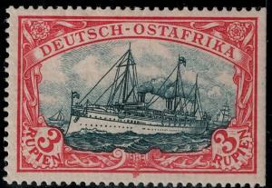 German East Africa 1900SC 21 Mint SCV$ 200.00
