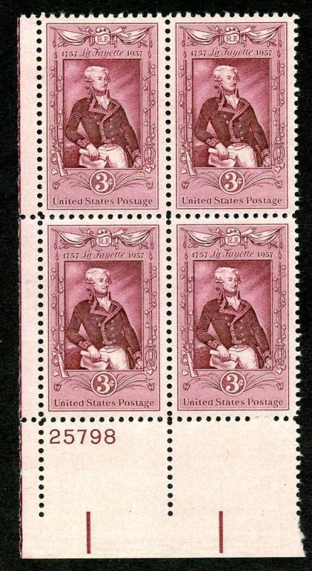 U.S. Scott 1097 VF MNH Plate Block of 4
