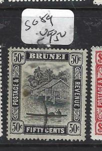 BRUNEI  (PP0905B) 50C RIVER SG 89   VFU