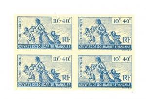 French Colonies Scott B7 NH    [ID#430138]