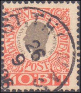 Danish West Indies #32, Incomplete Set, 1905, Used
