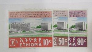 Ethiopia 572-574 MH