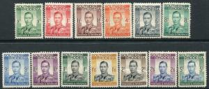 SOUTHERN RHODESIA-1937 Set to 5/-  Sg 40-52 AVERAGE MOUNTED MINT V20219