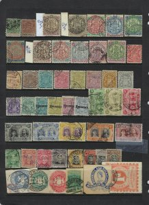RHODESIA 50 ITEMS ALL USED- SOME GOOD  DOUBLE HEADS- ADMIRALS.