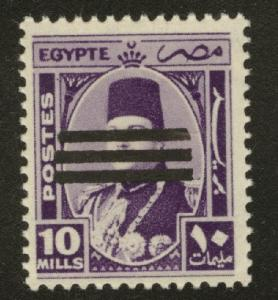 EGYPT Scott 349 MNH** Bar overprint 1953