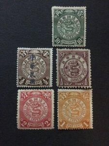 China IMPERIAL DRAGON stamp SET, MLH, Genuine, RARE, List 1187