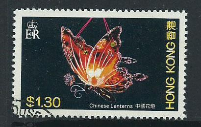 Hong Kong  SG 460   VFU Chinese Lanterns 1984