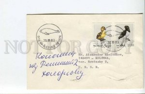 292614 NORWAY to USSR 1983 year Ny-Alesund seal special cancellations COVER