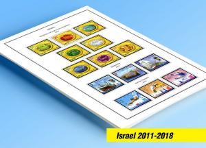 COLOR PRINTED ISRAEL 2011-2018 STAMP ALBUM  PAGES (58 illustrated pages)