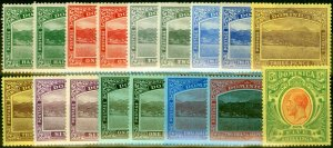 Dominica 1908-20 Extended Set of 17 SG47-54 Fine Mtd Mint CV £158