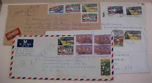 NIGERIA  REGISTERED COVERS 1975,1980, EXPRESS 1975,1980 ALL TO USA
