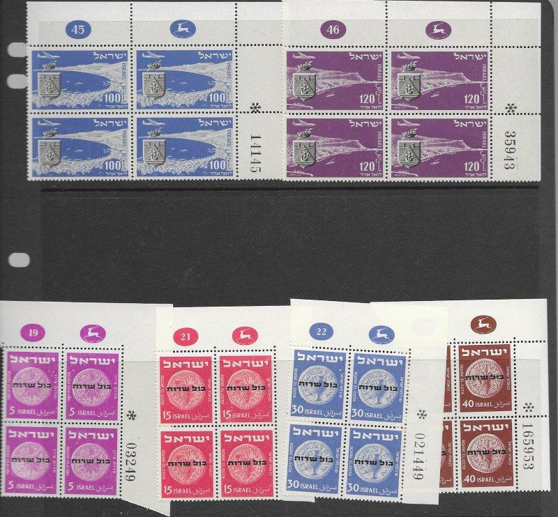 Israel 31-2,87,C7-8 11 diff MNH sets + , vf see desc. 2019 CV$86.50