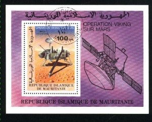 Mauritania C176   SS       VF 1977 PD