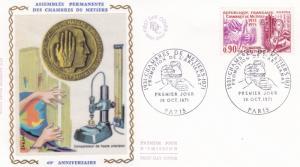 France 1971 Chambres de Metiers Silk FDC Unadressed VGC