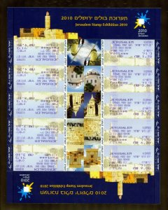 ISRAEL MASAD 2010 JERUSALEM STAMP EXHIBITION POST DAY  TETE-BECHE  SHEET MINT NH